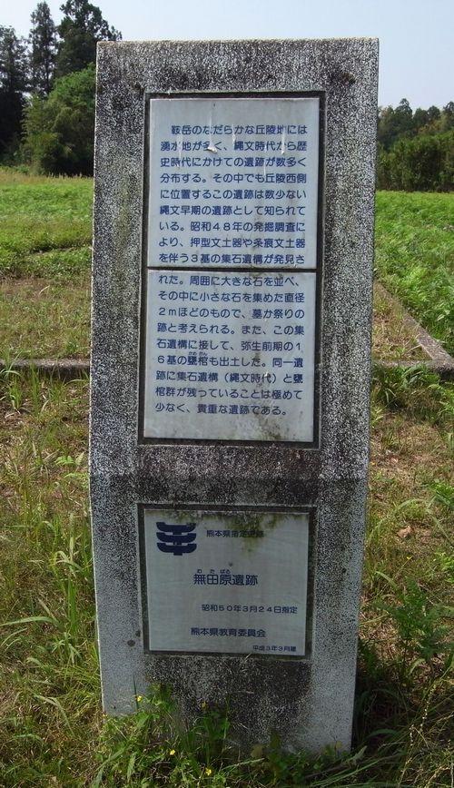 Mutabaru04