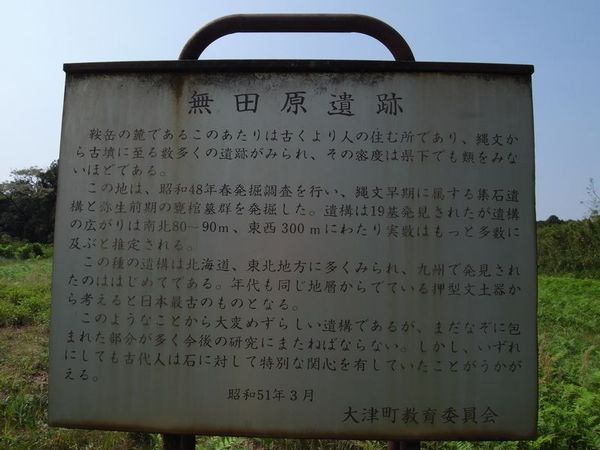 Mutabaru05