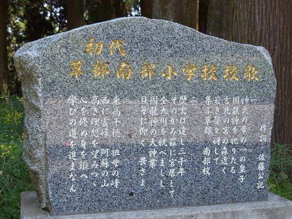 Kusakabe05